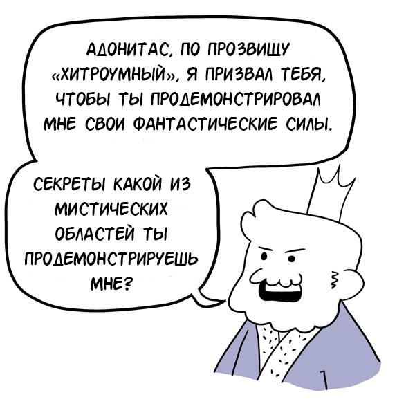 Волшебное зеркало Комиксы, Гифка с предысторией, AC Stuart, Гифка, Длиннопост