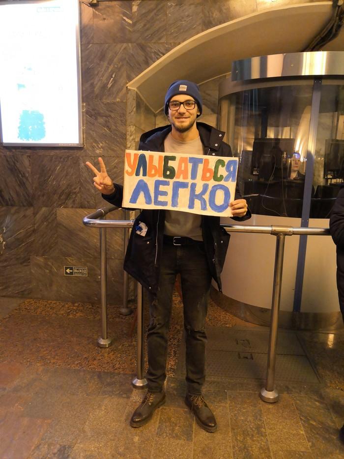 В метро не только мошенники! Метро, Санкт-Петербург, Позитив
