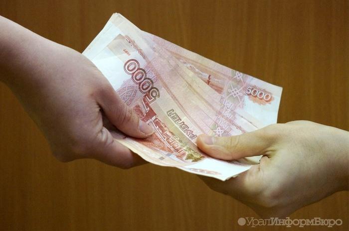 Несостоявшиеся зарплатные прибавки чиновников Екатеринбурга уйдут в школы Деньги, Школа, Ремонт, Екатеринбург