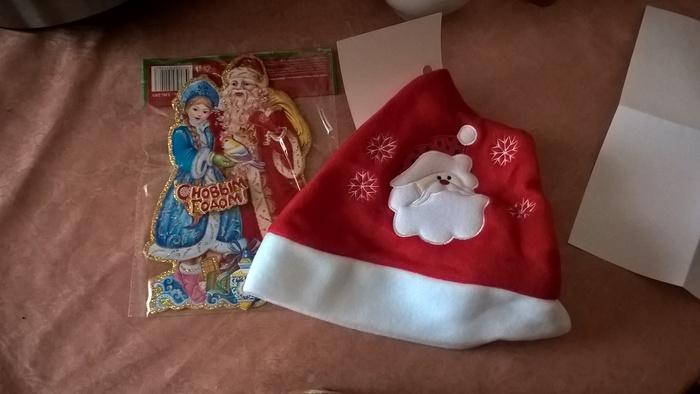Мой отчет о АДМ из Саранска Новогодний обмен подарками, Дед Мороз, Новый 2019 год, Длиннопост, Отчет по обмену подарками, Тайный Санта