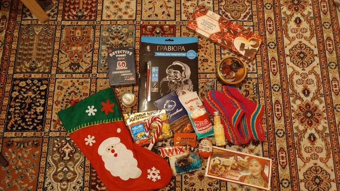 Санта рулит! Обмен подарками, Тайный Санта, Отчет по обмену подарками