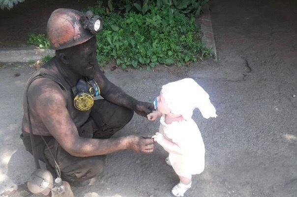 Дочь шахтера.
