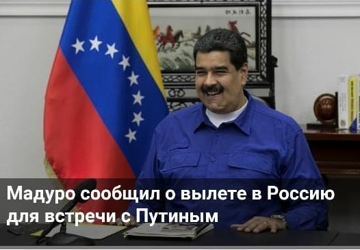 Высокие удои Николаса Мадуро, Фонд Ориноко или #Сказочноебали не только Венесуэльцев под Рождество. Венесуэла, Венесуэльский кризис, Николас Мадуро, Видео, Длиннопост