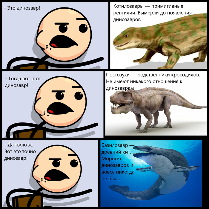 Кто такие динозавры? Палеонтология, Комиксы, Палеоюмор, Динозавры, Птицы, Длиннопост