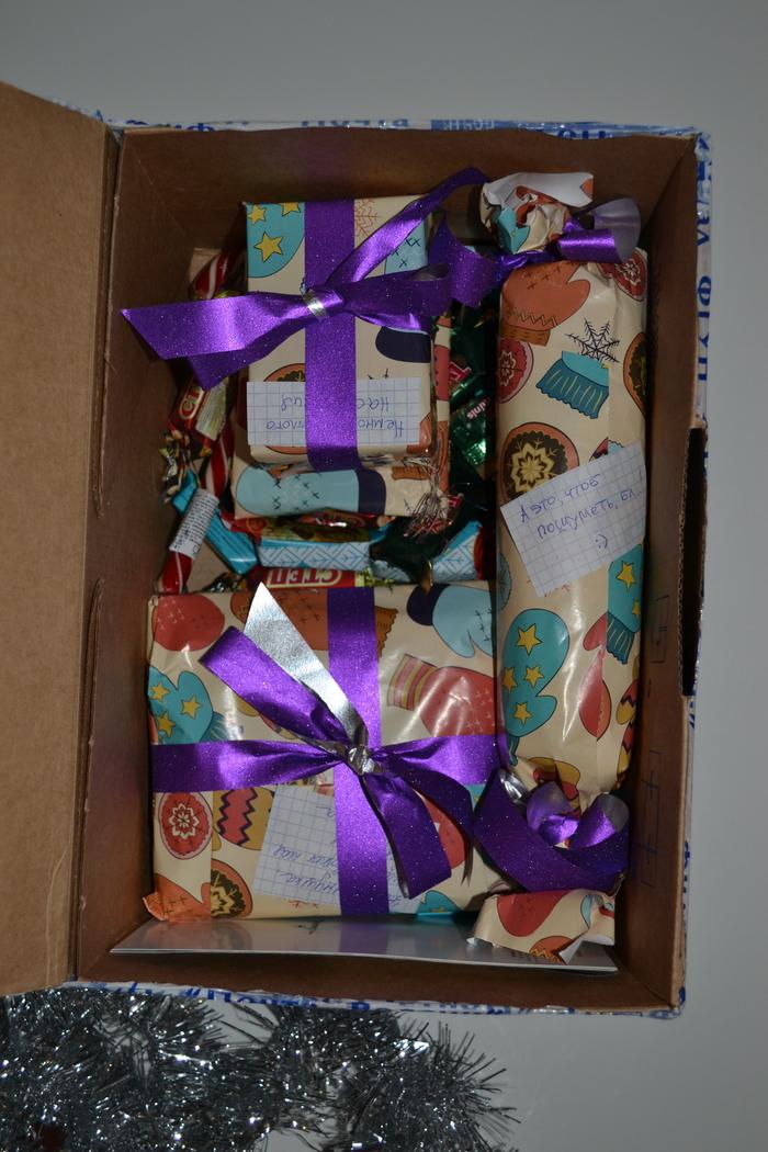 Урра! Посылочка! Тайный Санта, Новогодний обмен подарками, Новый Год, Длиннопост