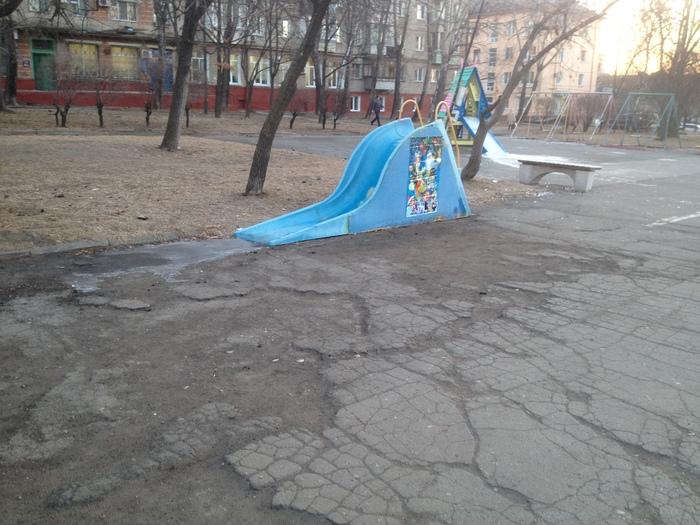 А у нас горки залили... Хабаровск, Снег, Нет снега, Горка, Залили, Фотография, Холодно, Длиннопост