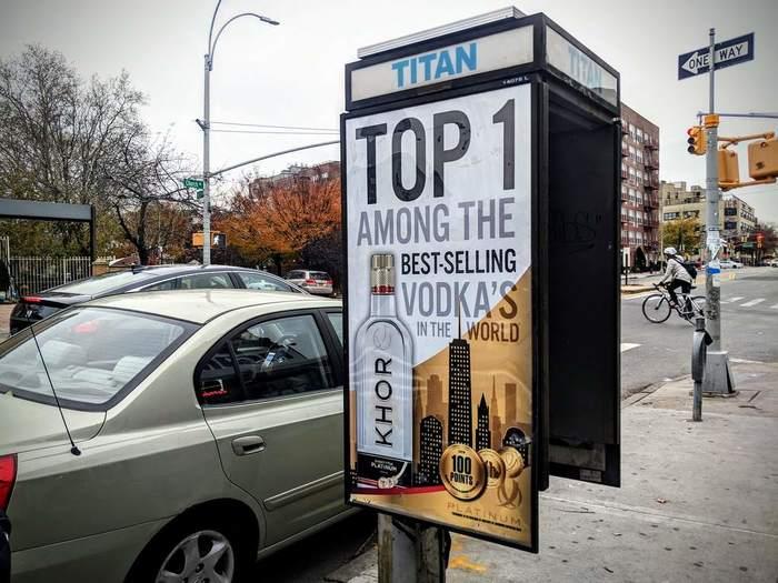 Украинские маркетологи в Нью-Йорке Водка, США, Нью-Йорк, Украина, Маркетинг