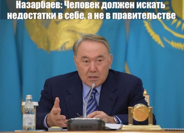 Мыслитель Политика, Казахстан
