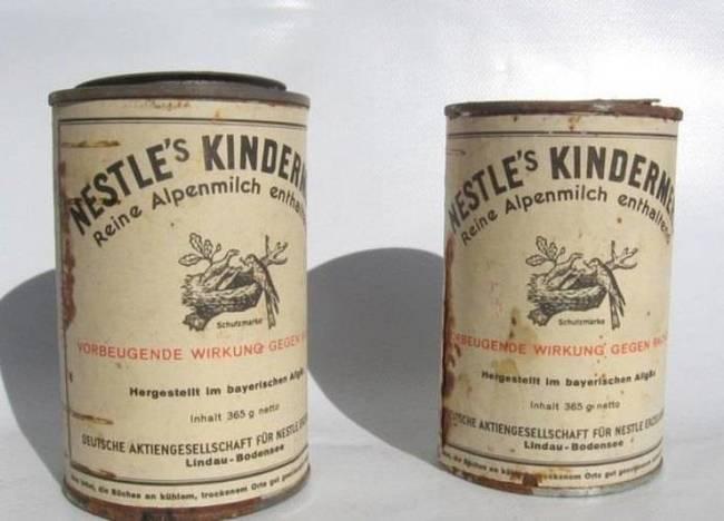 Бизнес под сенью свастики, или Кого не судили в Нюрнберге. Великая Отечественная война, Нациская германия, Фанта, Nestle, Nivea, Metro, ИКЕА, Adidas, Длиннопост