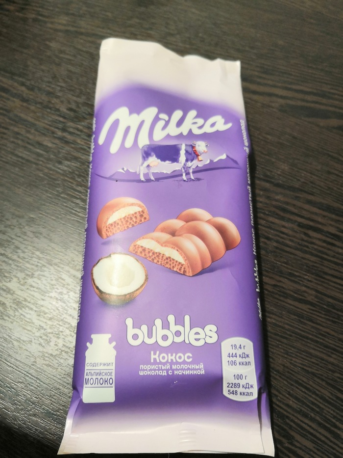 """Milka кокос"", которая ни разу не кокос Милка обидно сервис, Шоколад Милка, Брак, Длиннопост"