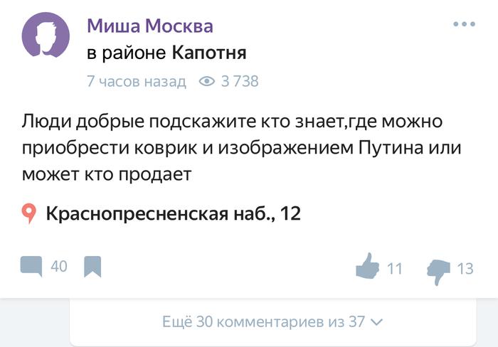 Объявления Яндекса Яндекс, Объявление