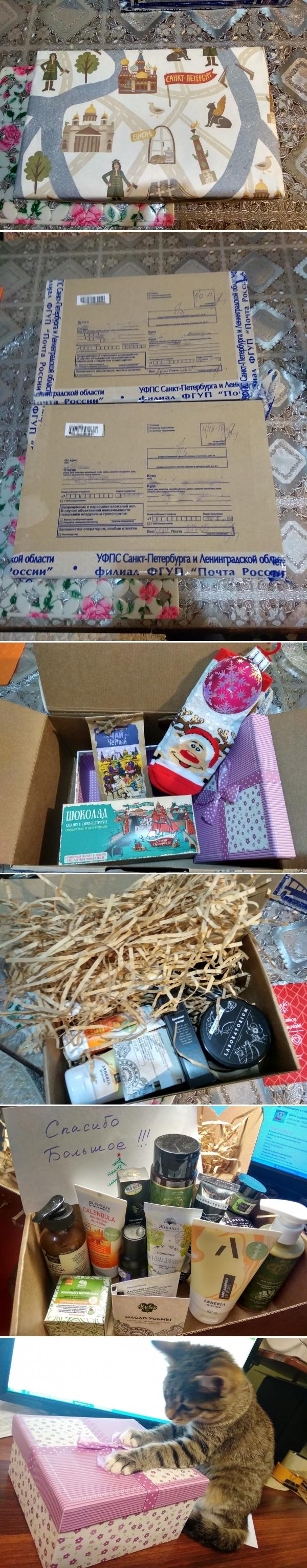 Подарок Анонимного Деда Мороза из Санкт- Петербурга в Майкоп Отчет по обмену подарками, Новый год, Новогодний обмен подарками, Обмен подарками, Длиннопост, Тайный Санта