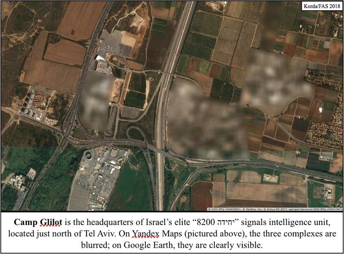 Повсеместное размытие спутниковых фотографий раскрывает местонахождение секретных баз Статья, Яндекс карты, Информационная безопасность, Длиннопост, Habr