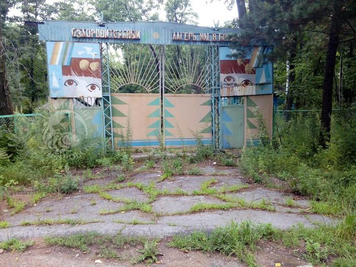 Заброшенные детские лагеря Детский лагерь, Дети, СССР, Хабаровск, Длиннопост
