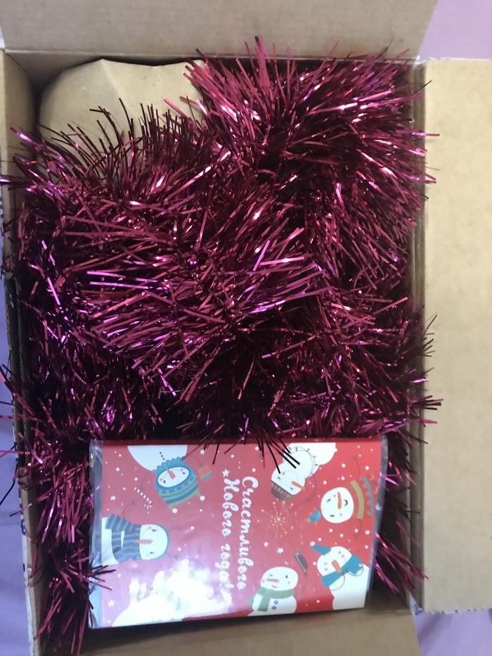 Шикарный подарок от И.Д. Из Рязани!!! Обмен Мирочки Обмен подарками, Тайный Санта, Отчет по обмену подарками, Длиннопост, Рязань