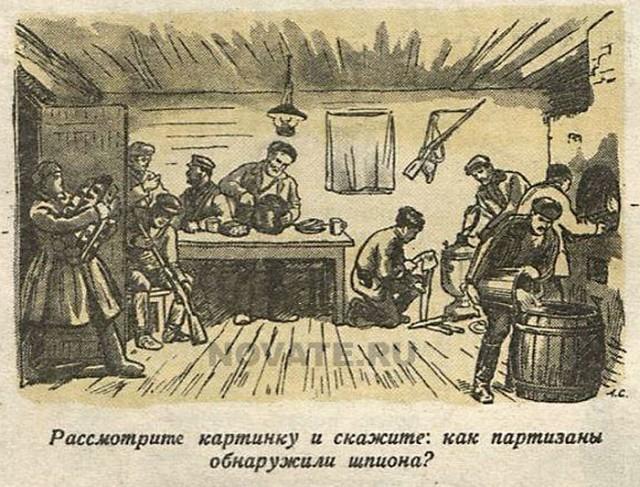 Как обнаружить шпиона? Журнал Мурзилка, 1944 год Журнал, Загадка, Партизаны, Шпион, Головоломка, Лига детективов