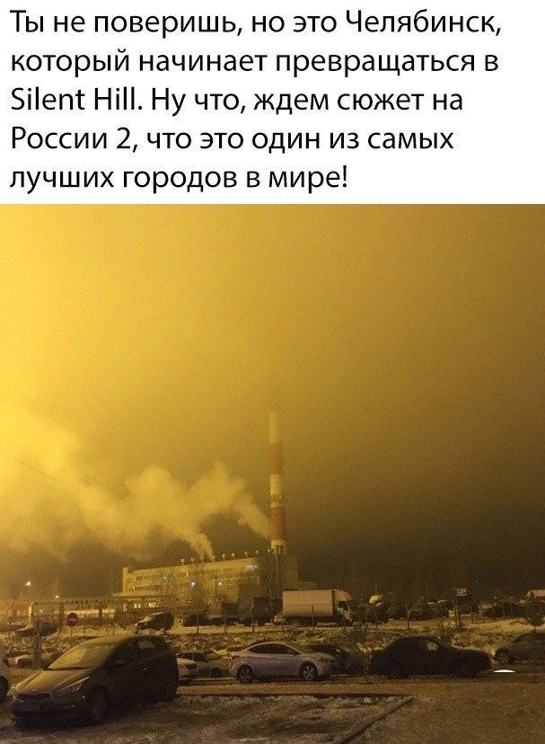 Silent Hill Russia edition..