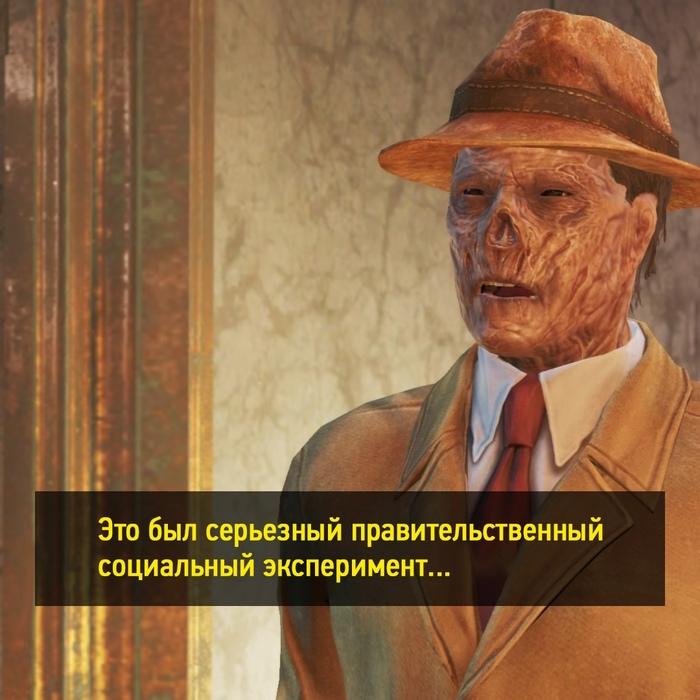Самое страшное убежище Fallout, Убежище, Юмор, Игры, Компьютерные игры, Маркетологи, Длиннопост