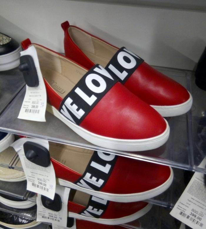 Тапки из Китая Обувь, Китай