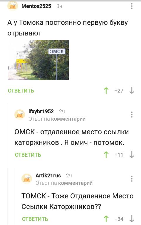 https://cs10.pikabu.ru/post_img/2018/12/17/10/154506903913011900.png