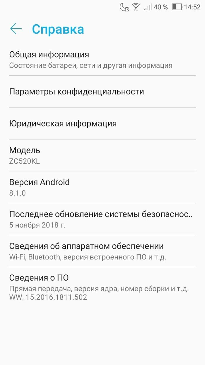 После обновления андроида возникли проблемы Без рейтинга, Ремонт телефона, Android, Обновление, Ошибка