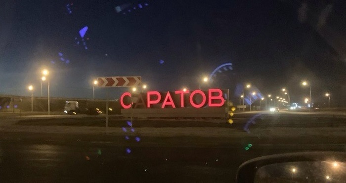 Когда зажигаются фонари, город показывает своёистинное лицо!