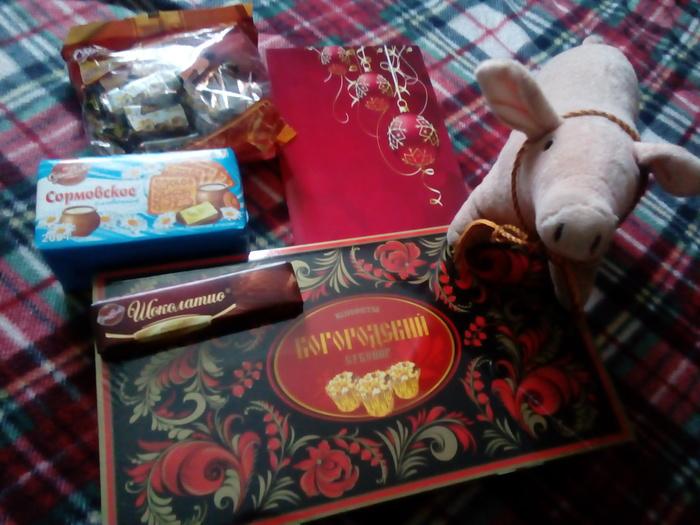 Анонимный Дед Мороз Новогодний обмен подарками, Отчет по обмену подарками, Праздник к нам приходит!, Длиннопост, Тайный Санта
