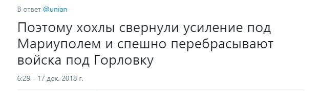 УкроСМИ УкроСМИ, Политика, Украина, Чечены-Снайперы, Twitter, Униан, Длиннопост