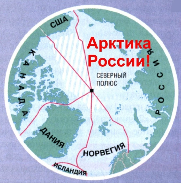 Мы не дадим русским господство в Северном Ледовитом океане! Упс! (с) Американцы Арктика, США, Америка, Россия, Северный морской путь, Экономика, Транспорт, Новости, Длиннопост