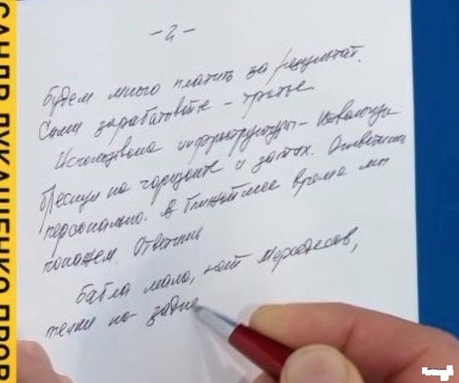 Жертва HD телевидения - тёлки на задне... Беларусь, Политика, Совещание