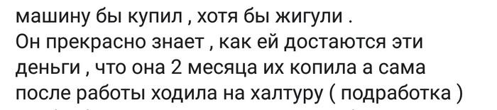 Жизнь мигрантская Мигранты, Реальная история из жизни, Санкт-Петербург, Скриншот, Facebook, Длиннопост