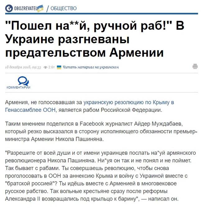 Две русские девки заманили паренька в квартиру чтобы развлечься 8