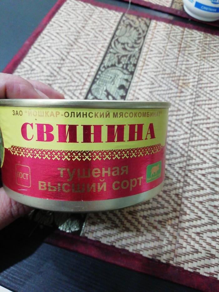 Тушенка Йошкар-Олинский мясокомбинат Мясо, Тушенка, Йошкар-Ола, Длиннопост