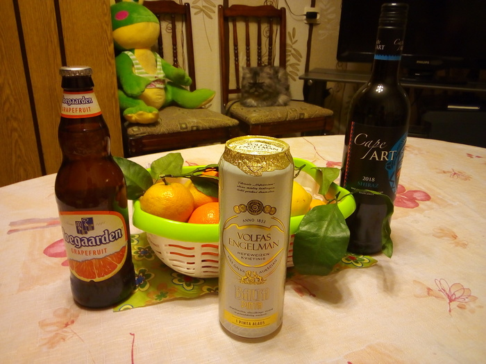 Вино и пиво. Пятерочка (ч.2) Пиво, Вино, Алкоголь, Алкоголизм, Тестирование, Пятерочка, Длиннопост