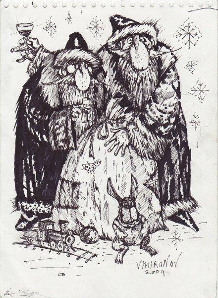 Приходящие с подарками года Новый Год, Дед Мороз, СССР, Текст, Рисунок, Длиннопост