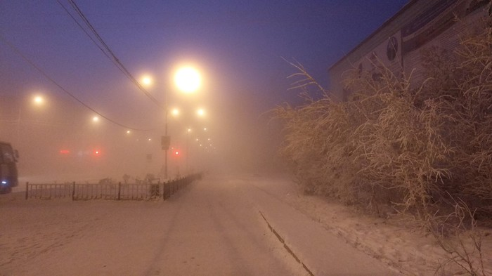 Якутск. 4 часа дня... Якутск, Туман, День, Улица