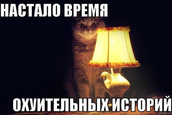 Немного о Российском Авторском Обществе РАО, Авторские права, Суд, Музыка, Авторские отчисления, Негатив, Длиннопост