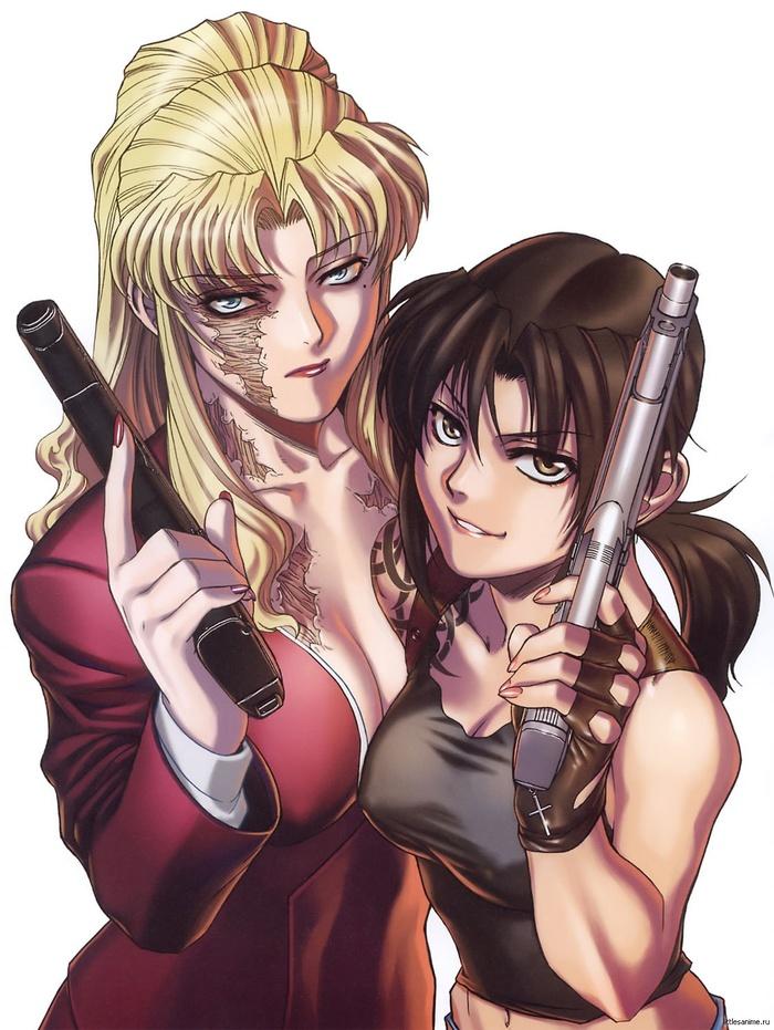 Балалайка и Реви