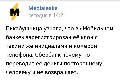 Даже не знаю как реагировать Комментарии, Пикабу, ВКонтакте, Скриншот