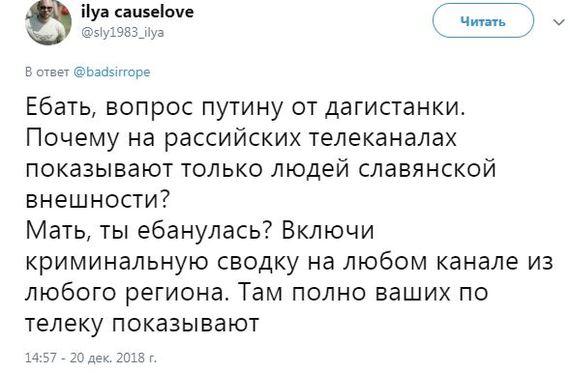 Не, ну а чо)
