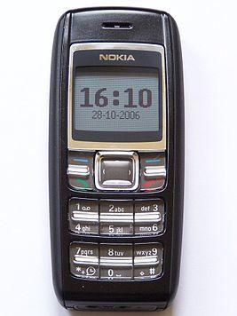 Nokia просит защитный код Помощь, Телефон, Ремонт, Nokia, Защитный код, Киров