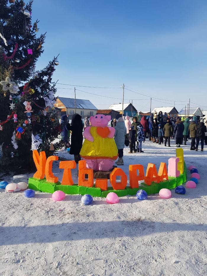 Ледовый городок Ледовый городок, Усть-Ордынский, Иркутская область, Волонтеры, Длиннопост, Эхирит-Булагатский район