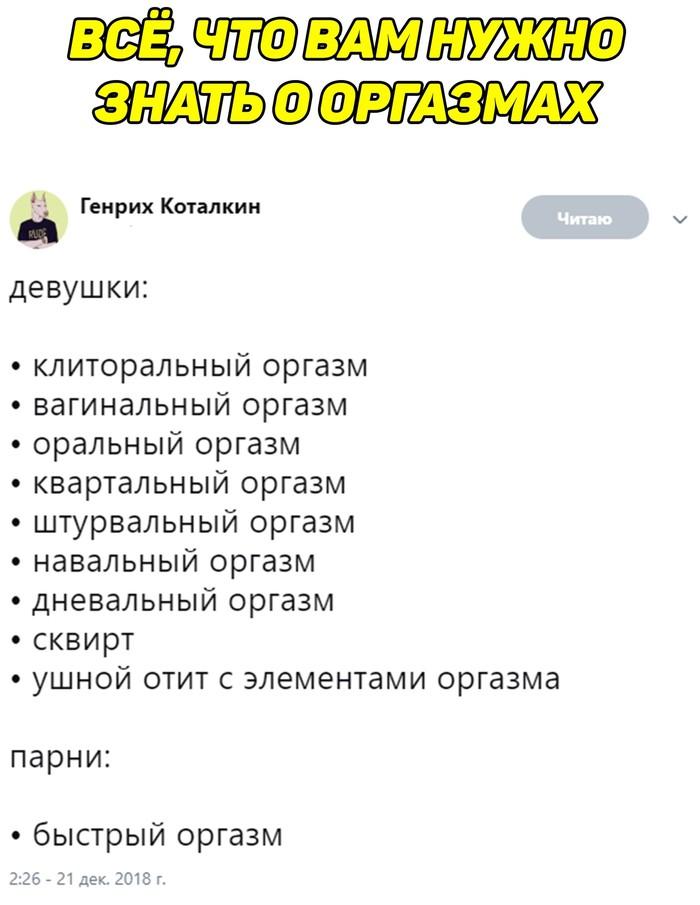 информацию, теперь Секс на русской зоне это чтото быстро придумали