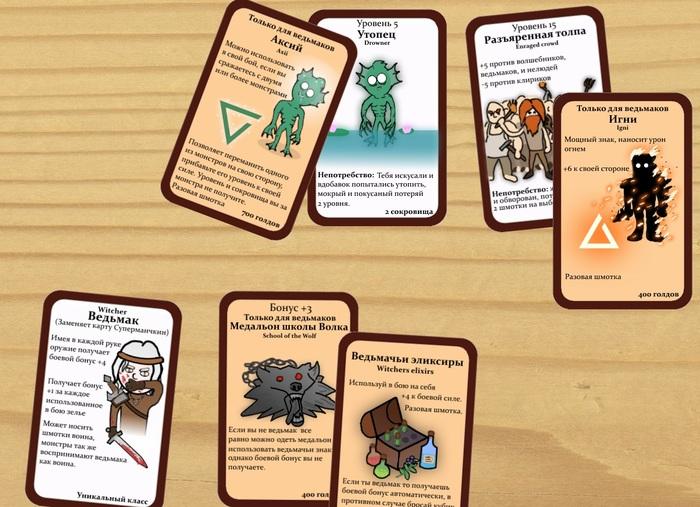 """""""Манчкин Ведьмак"""" Самодельное дополнение к базовому набору. [Только в процессе создания] Ведьмак, Ведьмак 3, Манчкин, Настольные игры, Манчкин карты, Лига манчкина"""