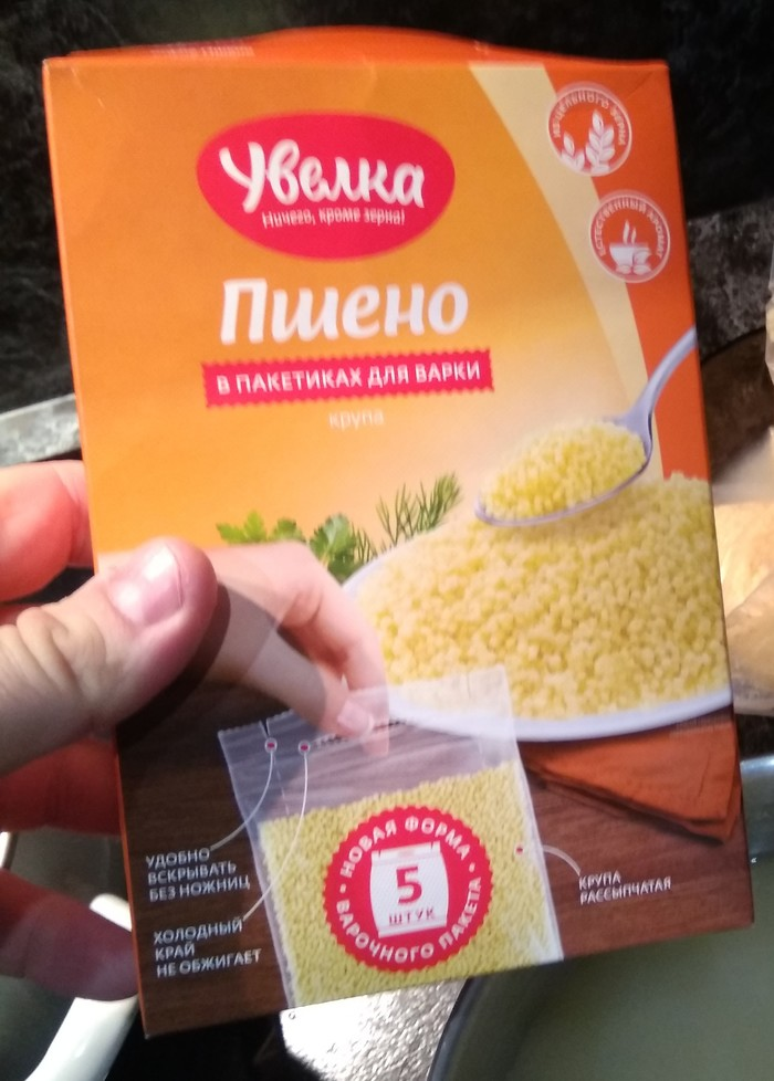 """Каша Увелка или """"мы то, что мы едим"""" Еда, Вредная пища, Каша, Длиннопост"""