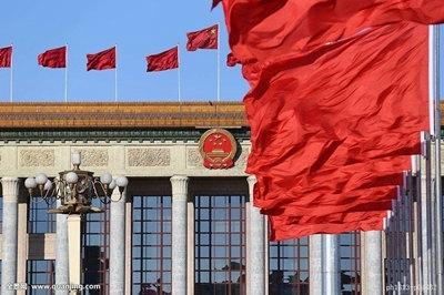 В Китае завершается работа по выведению населения из бедности Общество, Китай, Население, Бедность, Реформы, Государство, Иа regnum, Уровень жизни