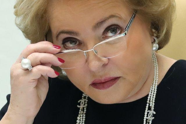 «Закон приятный, предновогодний». Как Валентина Матвиенко жестко посмеялась над россиянами. Зарплата, Матвиенко, Беспредел