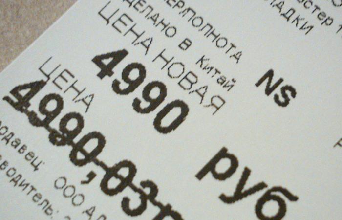 Тайные скидки от платежных систем Банковская карта, Скидки, Путешествия, Выгода, Длиннопост