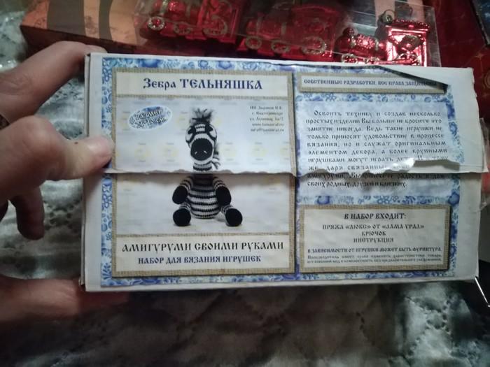 АДМ Москва-Санкт-Петербруг Обмен подарками, Очень скоро Новый год, Длиннопост, Отчет по обмену подарками, Тайный Санта