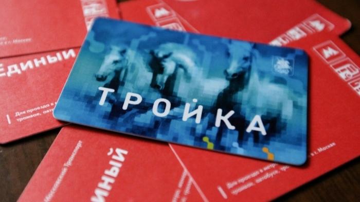 За пять лет «Тройка» почти вытеснила самый популярный билет в московском метро — на 60 поездок. Мэрии он почему-то очень не нравится Москва, Мэрия, Карта тройка, Метро